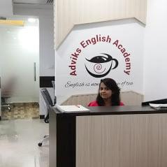 Adviks English Academy Ithum